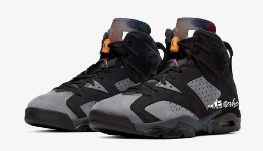 "【Nike】Air Jordan 6 Retro ""Bordeaux""が2021年9月4日に発売予定"