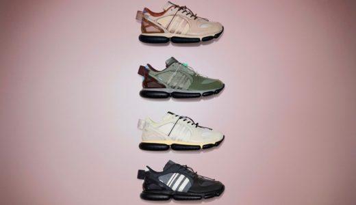【adidas Originals by OAMC】2020年秋冬コレクション第2弾が国内11月11日に発売予定