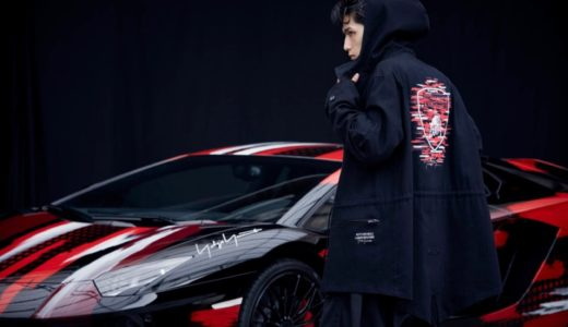 【Yohji Yamamoto × Lamborghini】コラボアパレルコレクションが国内11月11日/12月2日に発売予定