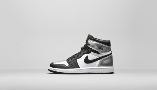 "【Nike】Wmns Air Jordan 1 Retro High OG ""Silver Toe""が2021年2月11日に発売予定"