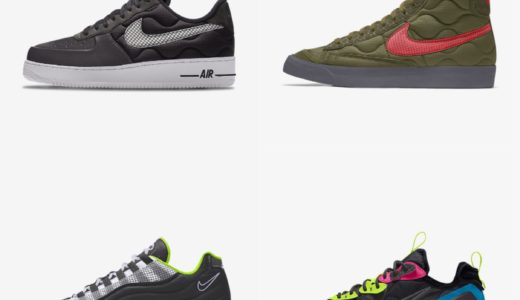 【Nike】3M素材でカスタム可能なBy You Collectionが国内11月3日に発売予定