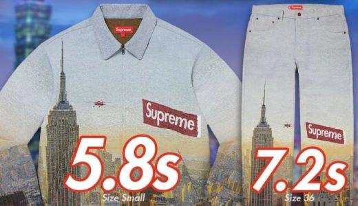 【Supreme】2020FW WEEK12 US アメリカでの完売タイムランキングが公開