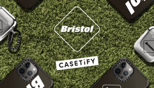 【F.C.Real Bristol × CASETiFY】最新コラボコレクションが2020年12月4日に発売予定