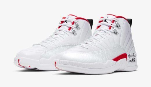 "【Nike】Air Jordan 12 Retro ""Twist""が2021年7月31日に発売予定"