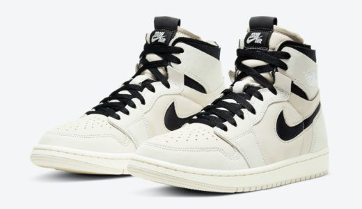 "【Nike】Wmns Air Jordan 1 Zoom CMFT ""Summit Sail""が国内12月11日に発売予定"