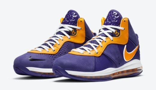 "【Nike】LeBron 8 QS ""Lakers""が12月15日に発売予定"