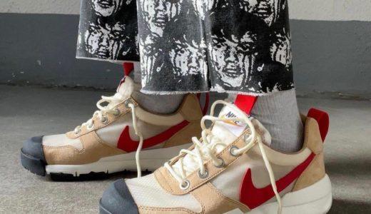 【Tom Sachs × Nike】Mars Yard 2.5が2021年に発売予定
