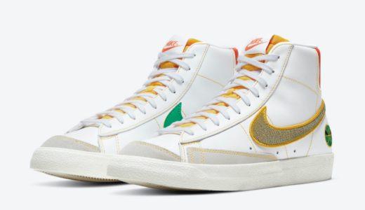 """【Nike】Blazer Mid '77 Vintage """"Raygun""""が国内2021年1月に発売予定"""