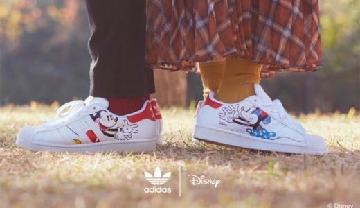 【adidas × Disney】最新コラボコレクションが国内12月19日に発売予定