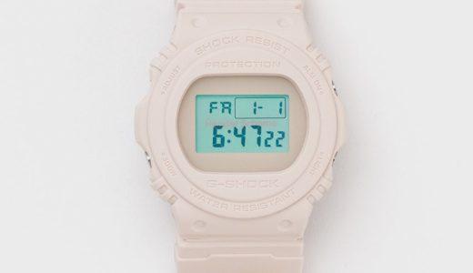 【Hender Scheme × G-SHOCK】DW-5750が国内1月9日に発売予定