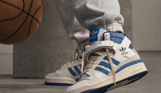 "【adidas】OG FORUM '84 HI ""BLUE THREAD""が国内12月22日/12月27日に復刻発売予定"