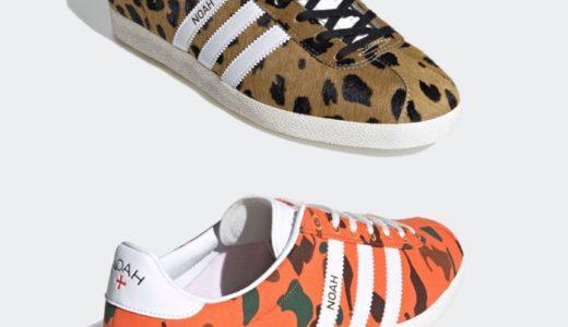 【adidas × Noah】GAZELLE OG 全2色が国内12月3日に発売予定