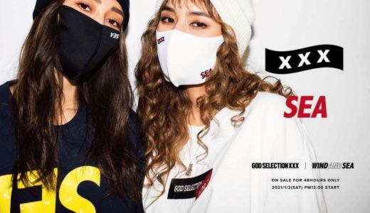 【WIND AND SEA × GOD SELECTION XXX】2021年コラボコレクションが1月2日より発売予定