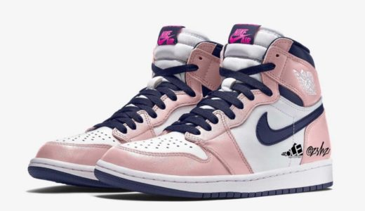 """【Nike】Wmns Air Jordan 1 Retro High OG SE """"Atmosphere""""が2021年秋に発売予定"""