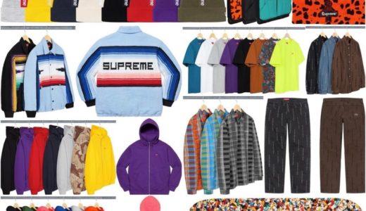 【Supreme】2020FW Week15 国内12月5日に発売予定 全商品一覧 価格など