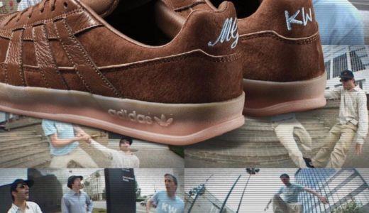 "【adidas × Mark Gonzales】ALOHA SUPER ""Karol Winthrop""が国内12月19日に発売予定"
