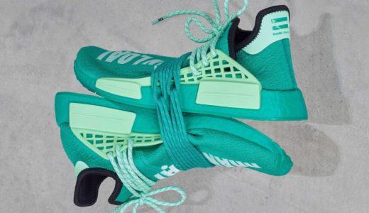 "【Pharrell Williams × adidas】Hu NMD ""Green""が国内12月23日に発売予定"