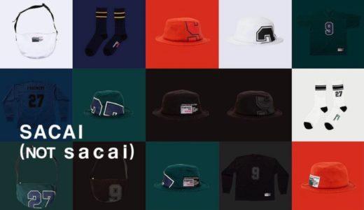 【sacai × fragment design】最新コラボコレクションが国内12月9日に発売予定