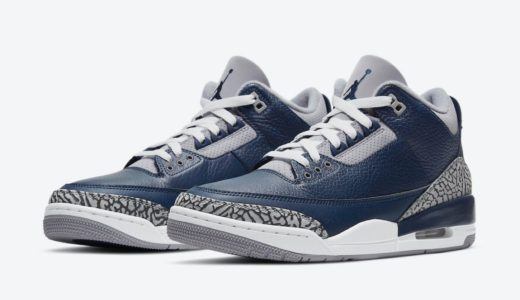 "【Nike】Air Jordan 3 Retro ""Midnight Navy""が2021年3月20日に発売予定"