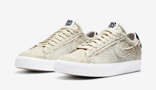"【MEDICOM TOY × Nike SB】Blazer Low ""BE@RBRICK""が国内12月26日に発売予定"