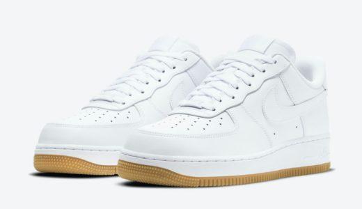 "【Nike】Air Force 1 Low ""White Gum""が2020年近日発売予定"