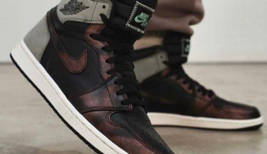 "【Nike】Air Jordan 1 Retro High OG ""Rust Shadow""が2021年初旬に発売予定"