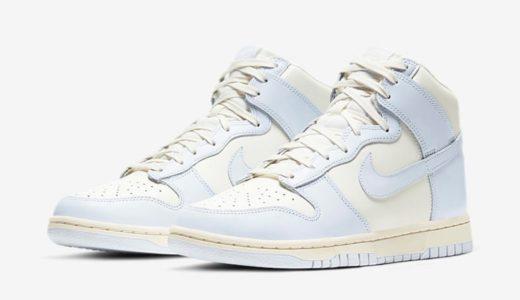 "【Nike】Wmns Dunk High ""Football Grey""が国内2021年1月5日/1月7日に発売予定"