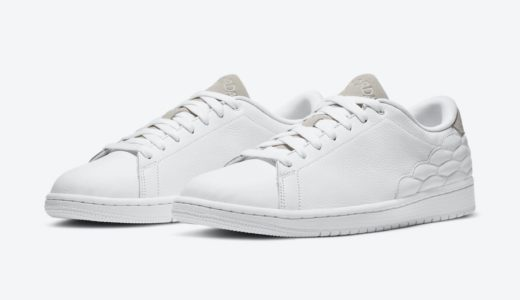 "【Nike】AIR JORDAN 1 CENTRE COURT ""White on White""が国内12月15日に発売予定"