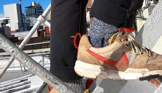 【Tom Sachs × Nike】Mars Yard 2.5の公式テスター募集が12月31日まで受付中