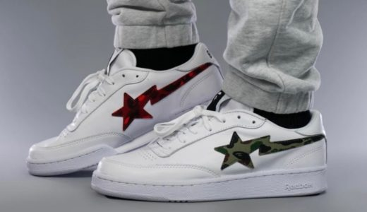 "【A BATHING APE®︎ × Reebok】Club C ""BAPE STA™""が海外12月19日に発売予定"