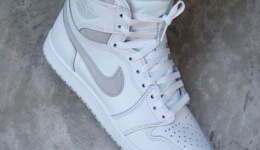 """【Nike】Air Jordan 1 High '85 """"Neutral Grey""""が2021年2月に発売予定"""