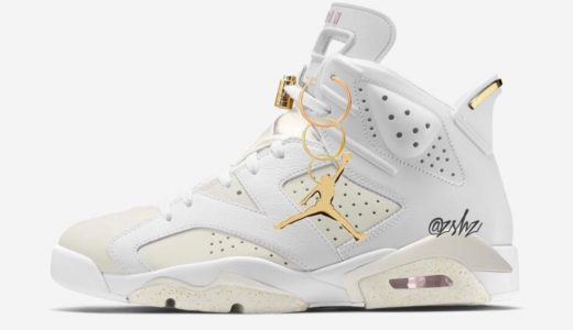 "【Nike】Wmns Air Jordan 6 Retro ""Gold Hoops""が2021年7月1日に発売予定"