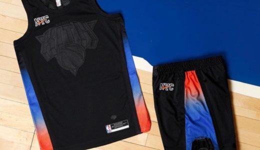 【Kith × Nike】NBA New York Knicksをフィーチャーしたアイテムが国内12月14日に発売予定