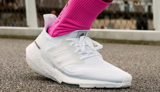 "【adidas】Ultra Boost 21 ""Cloud White""が発売"