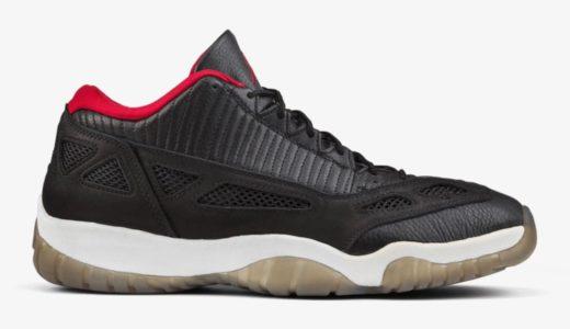 """【Nike】Air Jordan 11 Low IE """"Bred""""が2021年9月18日に復刻発売予定"""