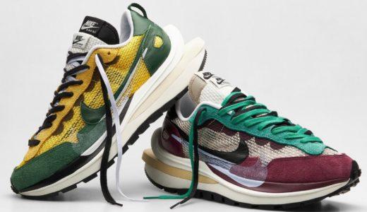 【Sacai × Nike】VaporWaffleが国内11月6日/12月23日に発売予定