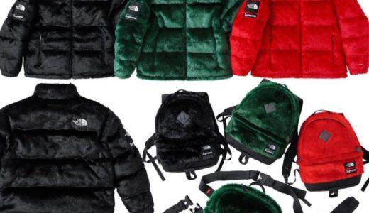 【Supreme × The North Face】2020FW Week16 国内12月12日に発売予定 全商品一覧 価格など