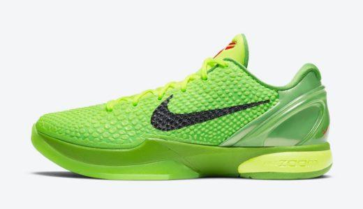 "【Nike】Kobe 6 Protro ""Grinch""が国内12月25日に復刻発売予定"