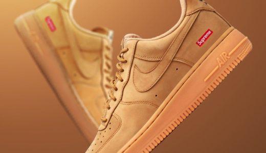 "【Nike × Supreme】Air Force 1 Low ""Flax""が2021FWコレクションにて発売予定"