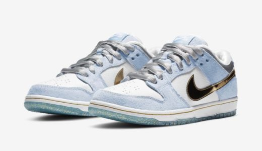 "【Nike SB × Sean Cliver】Dunk Low Pro QS ""Holiday Special""が国内12月18日/12月19日に発売予定"