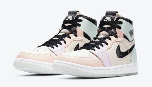 "【Nike】Air Jordan 1 Air Zoom CMFT ""Easter""が国内5月1日に発売予定"