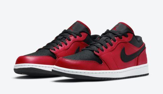 "【Nike】Air Jordan 1 Low ""Gym Red""が国内1月22日に発売予定"