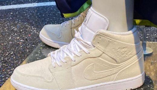 "【PIGALLE × Nike】Air Jordan 1 Mid ""Velvet""が2021年秋冬に発売予定"