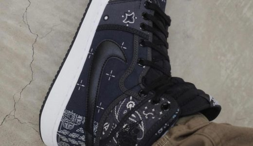 "【Nike】Air Jordan 1 KO ""Paisley""が2021年春に発売予定"