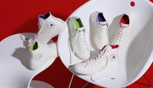【CONVERSE】ALL STAR COSMOINWHITE HI / OXが国内2021年2月26日に発売予定