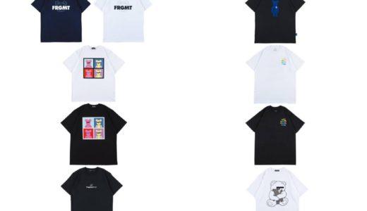 【MEDICOM TOY】FRAGMENTやUNDERCOVERを招聘したコラボTシャツが2021年1月16日に発売予定