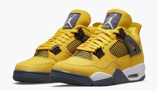 "【Nike】Air Jordan 4 Retro ""Lightning""が2021年8月28日に復刻発売予定"