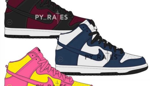 "【fragment design × Nike】Dunk High ""City Pack""が2021年秋に復刻発売予定"