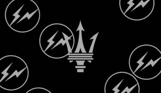 【fragment design × Maserati】最新コラボレーションが近日ローンチ予定