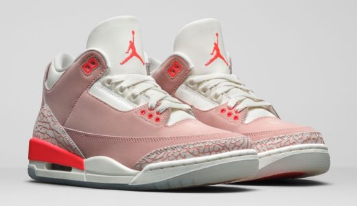 "【Nike】Wmns Air Jordan 3 Retro ""Rust Pink""が2021年5月28日に発売予定"